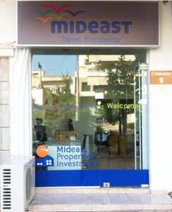 Mideast Travel, Glyfada branch. Photo © Mideast