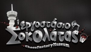 choco_museum_logo