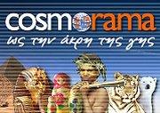 cosmorama_1