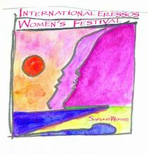 Eressos Women Festival logo