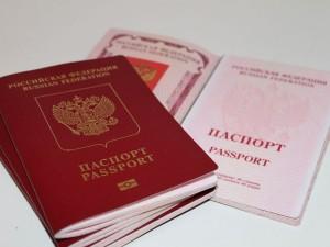Russian_passports_1