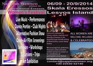 Womens_Festival_poster2014