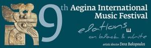 aegina_banner