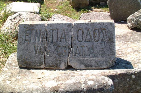 The ancient Via Egnatia passed by the town of Philippi.