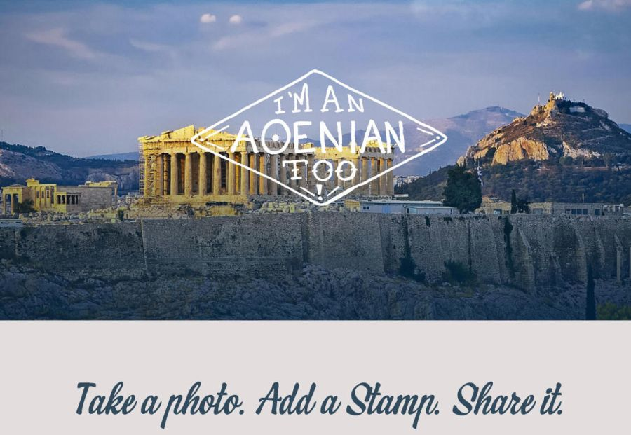 im-an-athenian-too_1