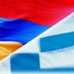 Greece_Armenia