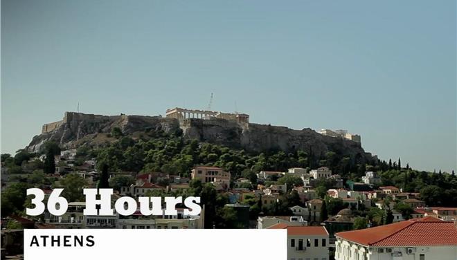 New_York_Times_Athens