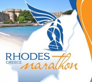 Rhodes_29_