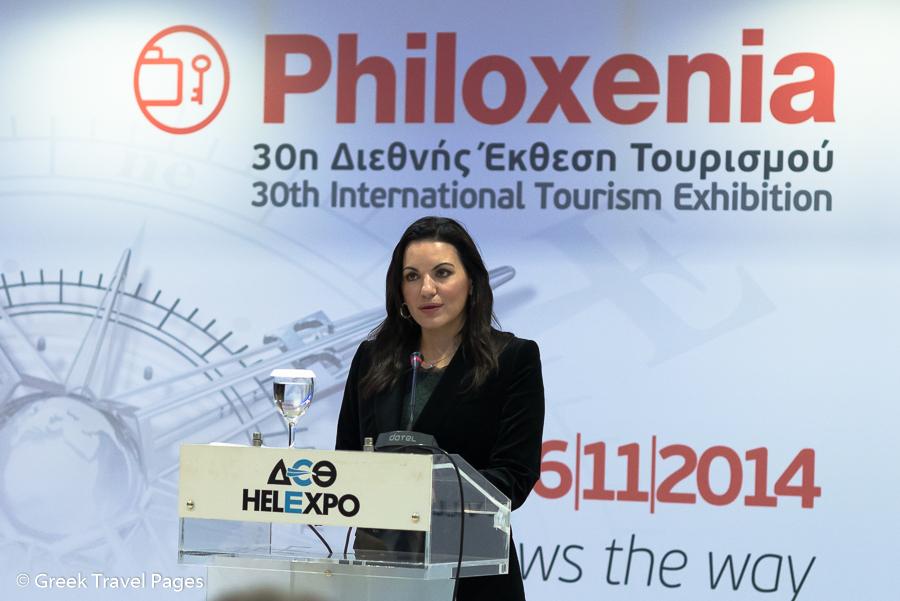 Greek Tourism Minister Olga Kefalogianni