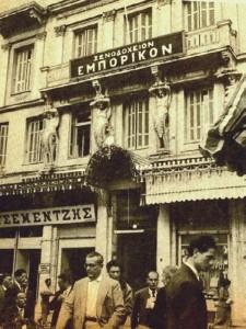 The historic hotel building of Emporikon. Photo source: Ethnos