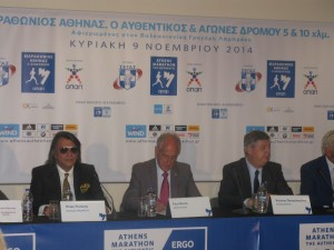 Marathonas Mayor Ilias Psinakis, AIMS (Association of International Marathons and Distance Races) President Paco Borao and SEGAS President Kostas Panagopoulos.