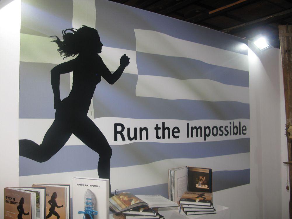 Marathon_Expo_IMG_8192