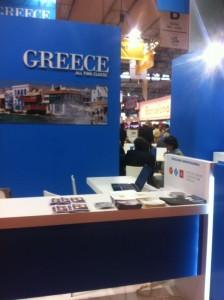 Thessaloniki Convention Bureau (TCB)