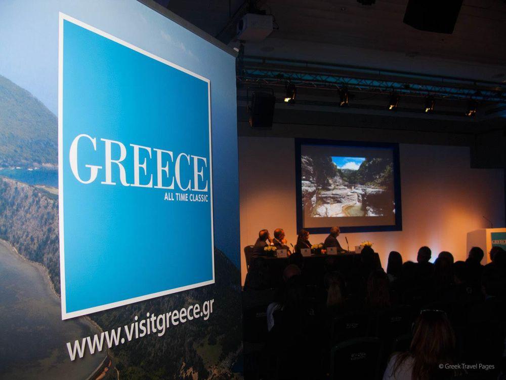 WTM_2014_Greece_IMG_7914