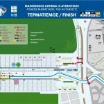 Athens Marathon 2014 Map finish area
