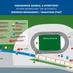Athens Marathon 2014 Start Map