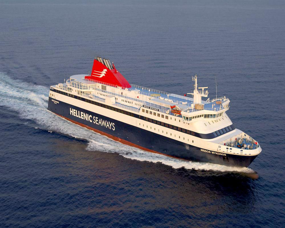 Hellenic Seaways - Nissos Myconos NMY