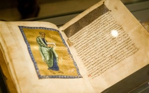 The Byzantine manuscript that was removed from Athos Monastery of Agios Dionysios will be returned to Greece. Photo source: naftemporiki.gr
