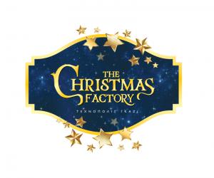 Christmas Factory_Logo CH Factory_1