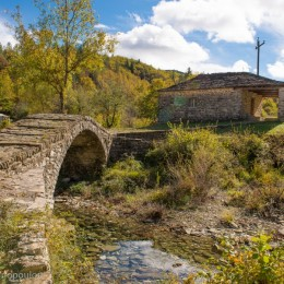 Agios Minas Stone Bridge