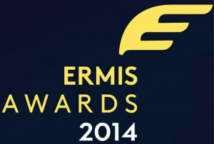 Ermis_Awards_2014
