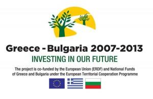 Green_Spots_GR-BU Logo_1a