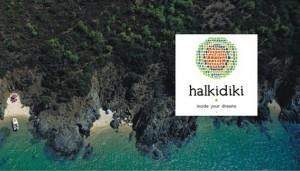 Halkidiki_logo_1