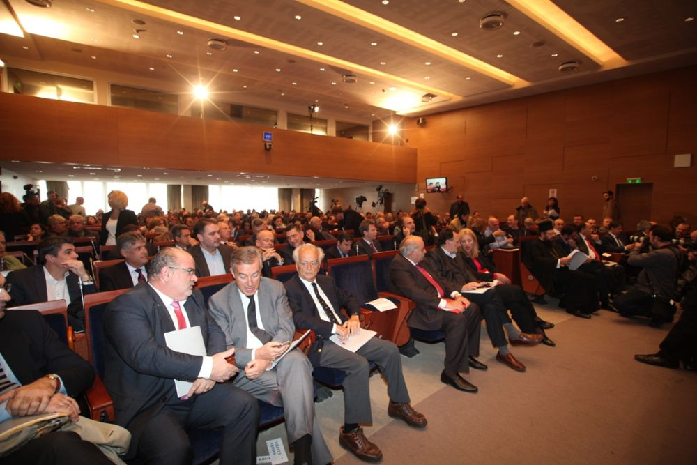 Greek tourism professionals during the presentation of SYRIZA's tourism plan for Greece. Photo source: ITN News