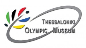 Thessaloniki_Olympic_Museum_1a