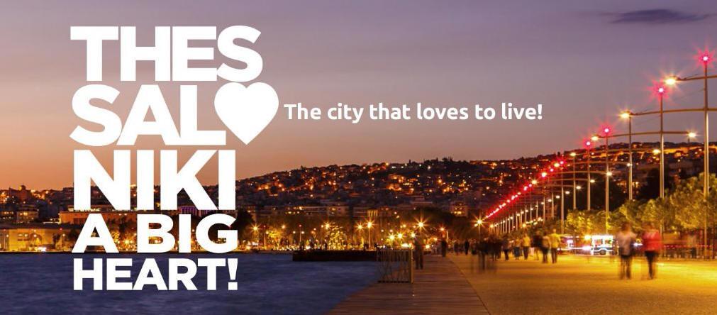 Thessaloniki_campaign_1