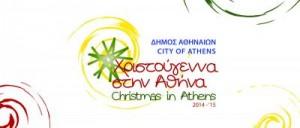 Xmas_Athens