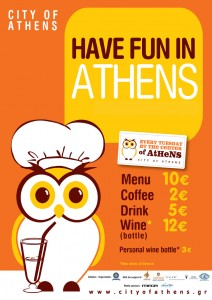 have-fun-in-athens-poster