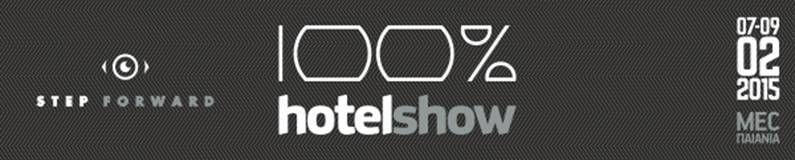 100_Hotel_Show