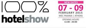 100_Hotel_Show_logo_white_eng