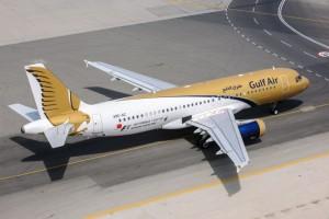 Gulf_air_Aircraft 2