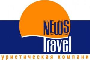 news_travel_ukraine