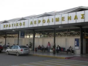 regional_airport_IMG_2475
