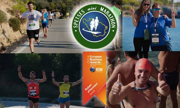 Photo source: Spetses mini Marathon