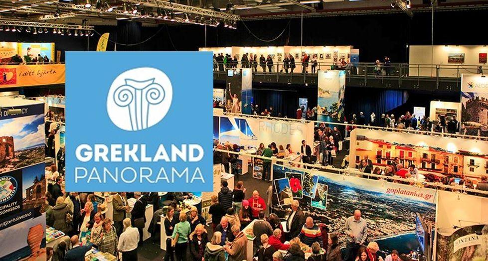 grekland-panorama_expo_final