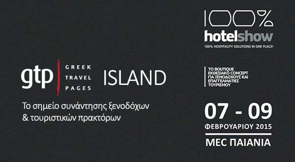 gtp_island
