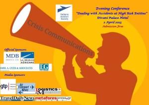 Afisa-Crisis-Communications-2015