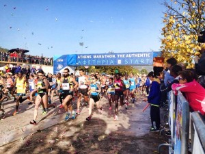 Athens_Marathon_Authentic