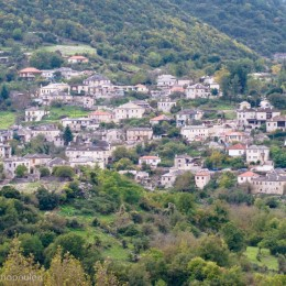 Aristi Village, Zagori, Greece