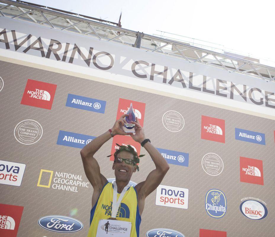 The 2014 Navarino Challenge marathon was led by Greek-American ultramarathon runner Dean Karnazes. Photo credit: Babis Giritziotis