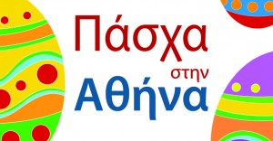 Easter_Athens