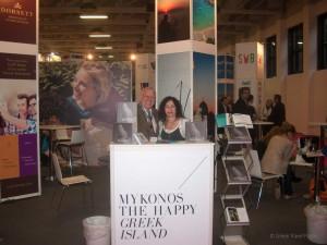 ITB_2015_Mykonos_IMG_8897