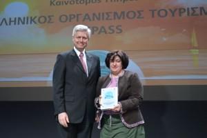 Tourism Awards 2015: The GNTO's Angela Varela receiving the Gold Tourism Award for Innovative Service.