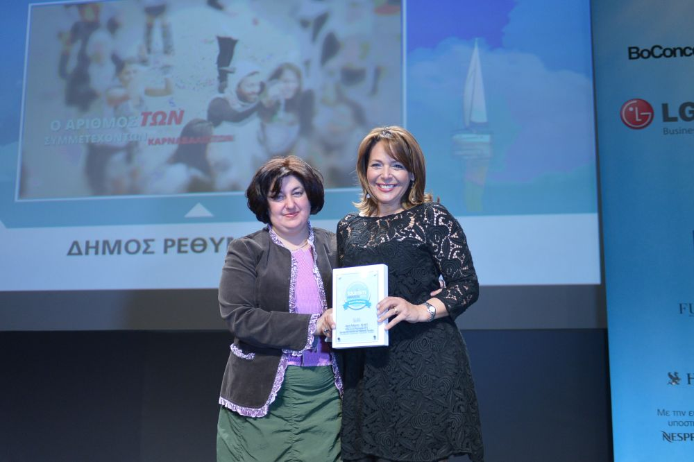 Tourism_Awards_Rethymno_DSC_4864