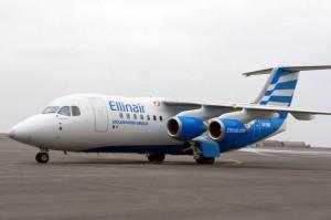Greel carrier Ellinair