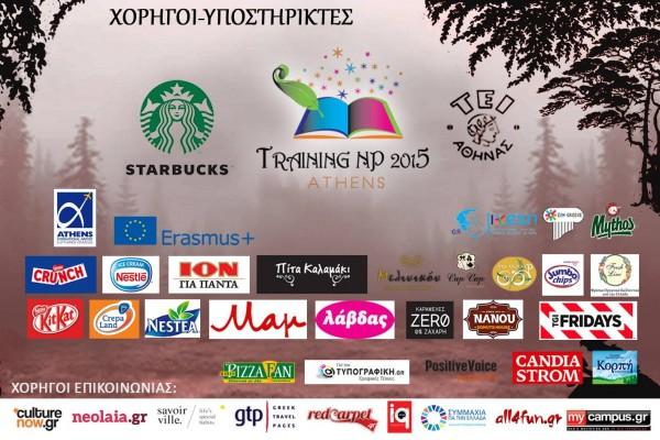 NPErasmus-sponsorsnew